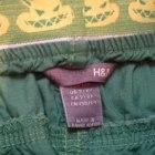 Ubranka dla chopca 128 cm