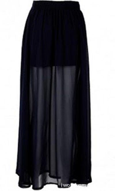 Czarna spódnica MAXI H&M tiul