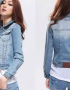 katana kurtka jeans