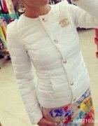 Biała kurtka Chanel...