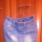 dżinsowa ołówkowa spódnica