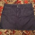 spódniczka jeansowa 42 44 46