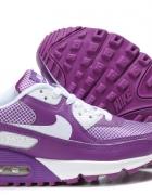 Buty Nike kupie...