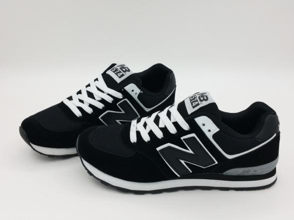New Balance 574 czarne