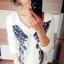 Luzno bluza