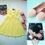 Słoneczna sukienka