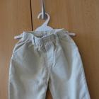 Spodnie i kamizelka 0 do 3 mce