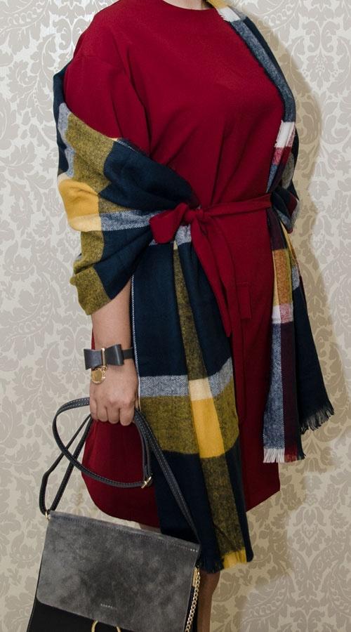 Elegancka i wygodna stylizacja jesienna...