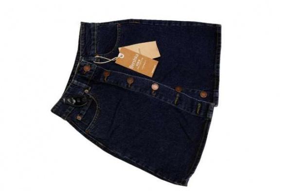 Ubrania Spódnica jeansowa z guzikami roz S
