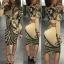 Śliczna dopasowana sukienka wzory