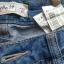 Jeansowa spodnica Pull&Bear jak nowa