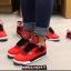 Nike air Jordan IV Toro Bravo Damskie roz 39 40