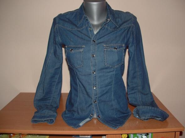 Koszula jeansowa reserved...