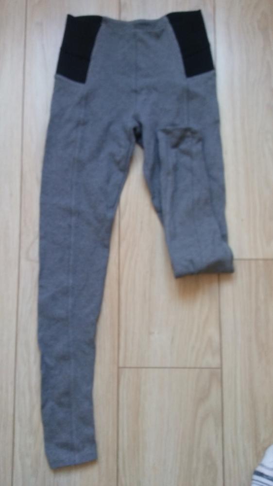 Sliczne legginsy Zara...