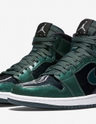 ORYGINALNE Air Jordan 1 retro high Grove Green 40...