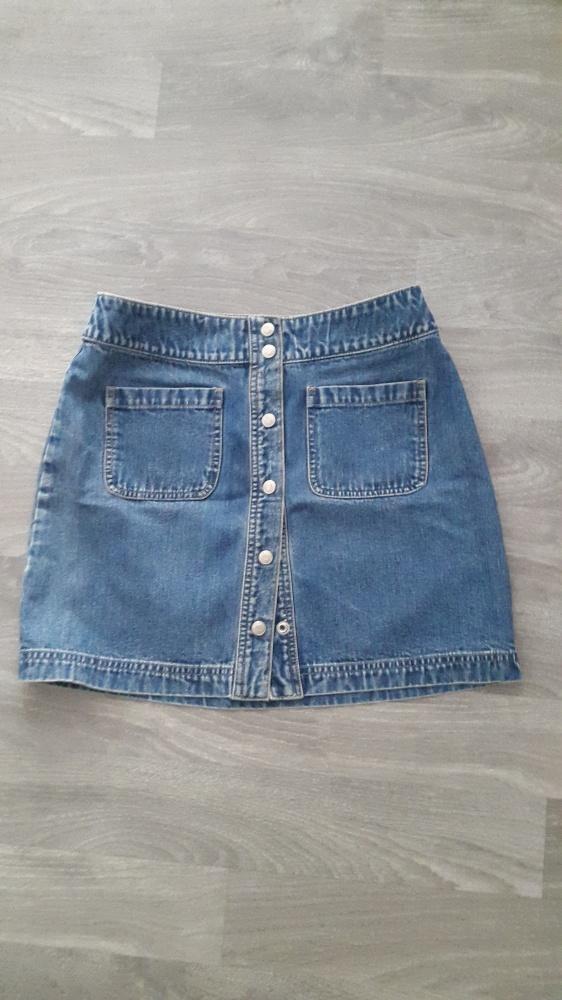 Spódnice Spódniczka jeansowa GAP