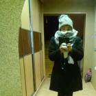 zimno mi