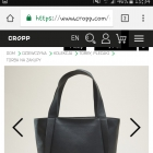 Torebka Cropp Shoperka