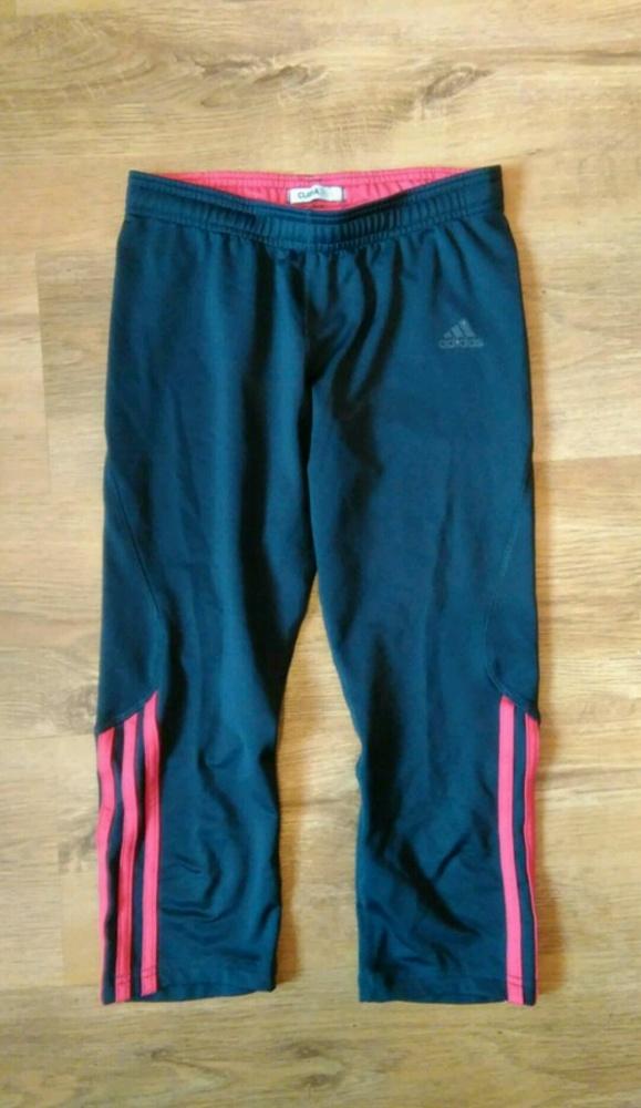 Leginsy Adidas sportowe na silownie do biegania paski logo