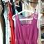 Nowa fioletowa plisowana sukienka...