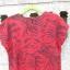 Czerwona Bluzka XL 44 XXL w czarne wzorki