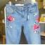 Zara nowe jeansy hafty ptaki róże kwiaty haftowane...