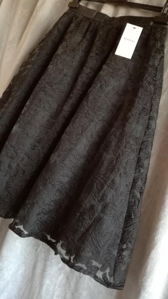 Spódnica koronkowa midi tiulowa Reserved czarna