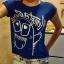 Śliczna koszulka Reserved bluzka modna granatowa S XS...