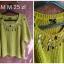 H&M sweterek zielony z kamieniami