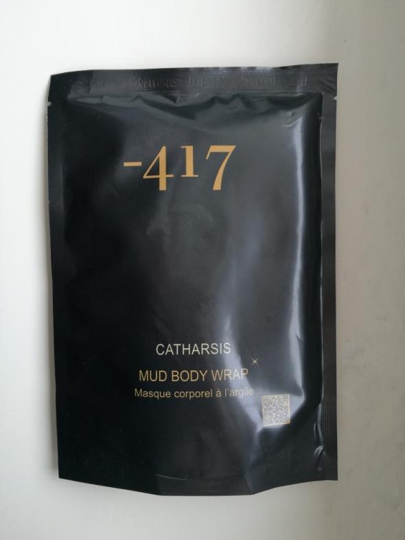minus417 Catharsis Mud Body Wrap