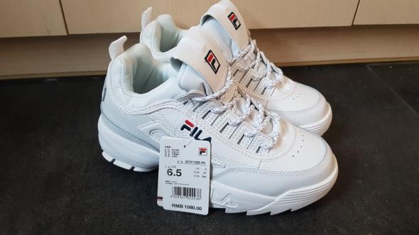 Buty Fila Białe r 37 oryginalne z kartonem w Sportowe Szafa.pl