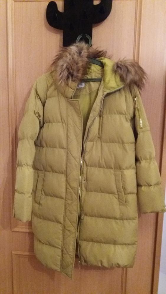 Płaszcz zimowy Carry