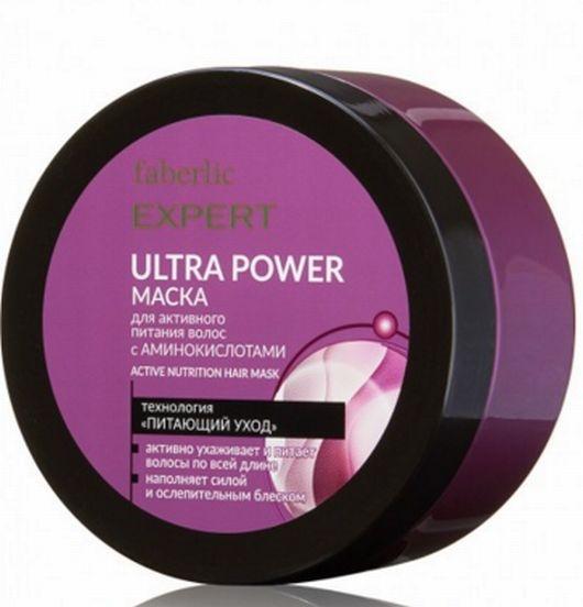 Maska aktywnie odżywiająca włosy Ultra Power z aminokwasami FABERLIC