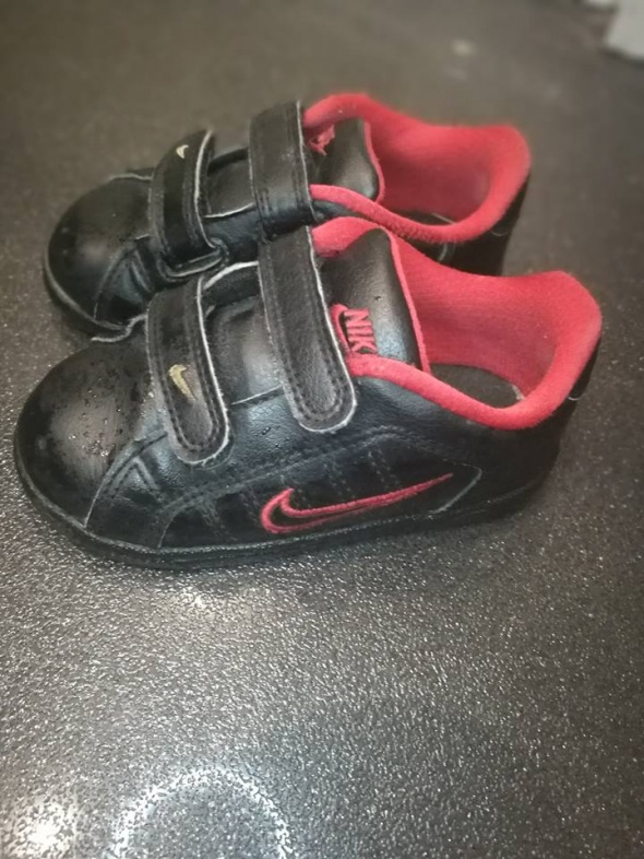 Buciki Nike 235