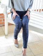 Spodnie jeansy rurki z przeszyciami...