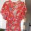 New Look nowe kimono floral narzutka mgiełka kwiaty boho