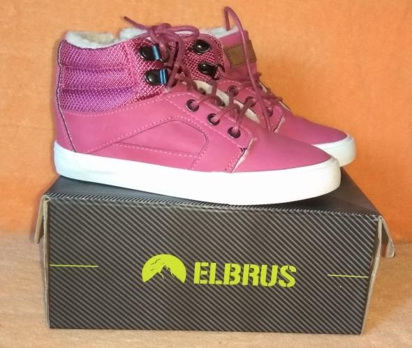Nowe buciki ocieplane trampki botki rózowe Elbrus