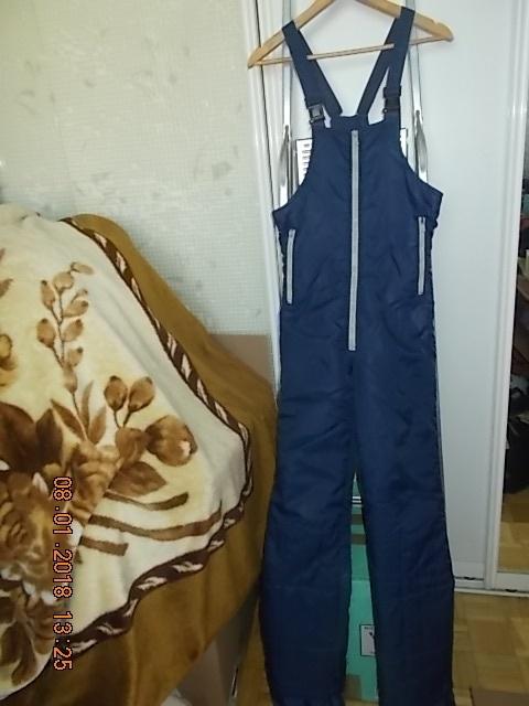 Spodnie Ocieplane z Kurtką