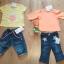 Nowy komplet wyprawka Bluzeczka spodnie body slinika butelka 62 68