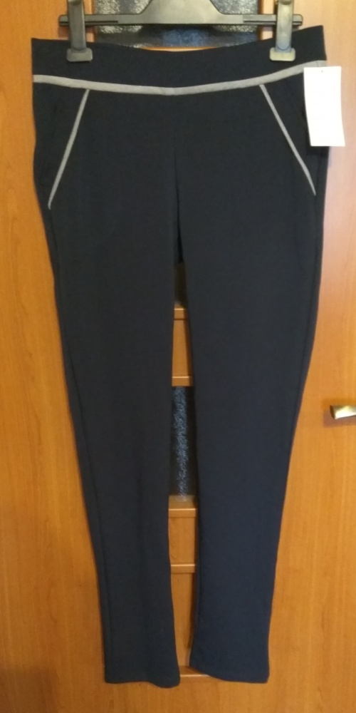 Nowe granatowe spodnie damskie na gumce XXL