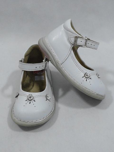 Rilo buty trzewiki dziewczęce ze skóry rozm 24 dł wkł 14 cm