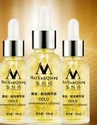 Serum do twarzy z 24K złotem MeiYanQiong...