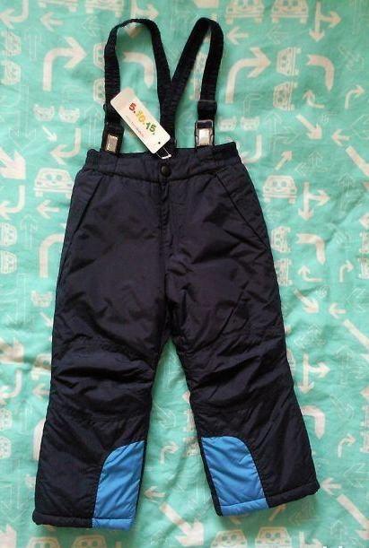 5 10 15 NOWE spodnie narciarskie 140