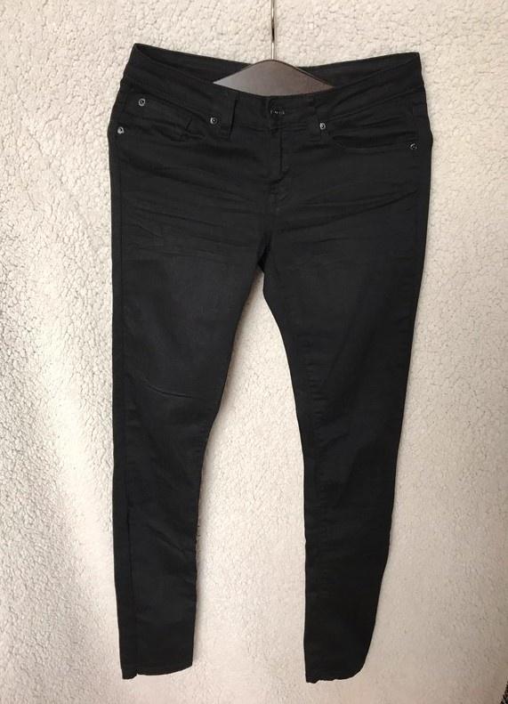 Spodnie czarne jeansy amisu 27