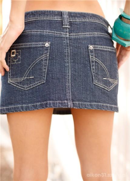 Spódniczka jeansowa mini