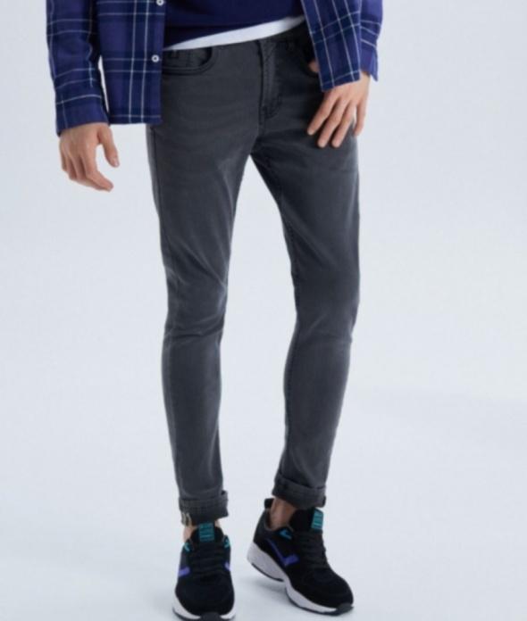 Spodnie skinny cropp szare