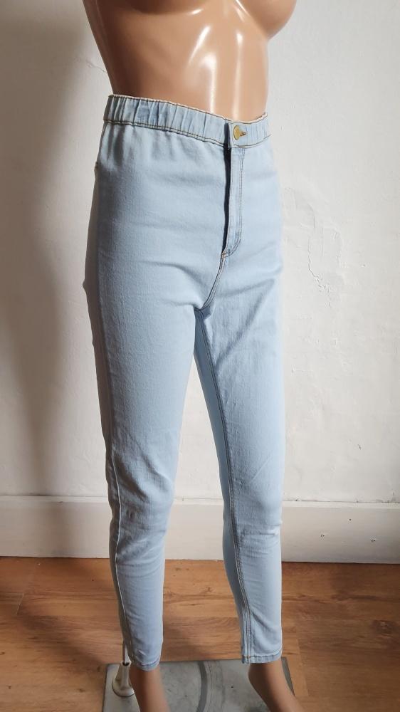 Spodnie tregginsy r M