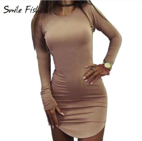 Piękna stylowa sukienka sexy glamour...