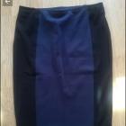 Amisu spódnica rozmiar S stan idealny