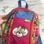 plecak oryginalny dziecięcy Diddl średni